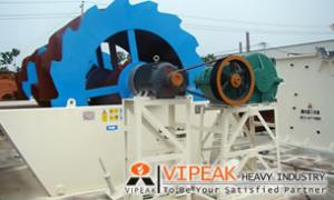 China Indonesia silica sand washing plant/ sand washing machine on sale