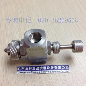 China 303 ss Flat spray siphon air atomizing spray nozzle for Atomization of viscous liquids on sale