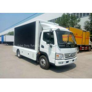 China Outdoor AdvertisingLED Billboard Truck P10 LED TV Screen Vehicle With Stage on sale