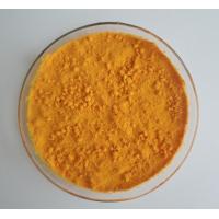 Best Quality Coenzyme Q10 10%,20% powder