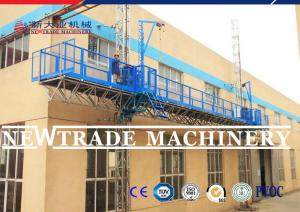 China CE SGS Certificated Twin Rack Mast Climbing Working Platform , Construction Platform on sale