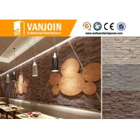 China 6MM Flexible Fire Proof Decorative Strip Stone Wall Tiles Acid proof on sale