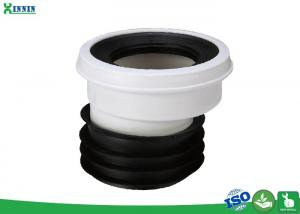 China Professional Offset Pan Connector , Toilet Bowl Connector Easy Installation on sale