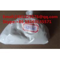 Anti Estrogen Steroids Dehydroepiandrosterone DHEA For Building Muscle CAS 566-19-8