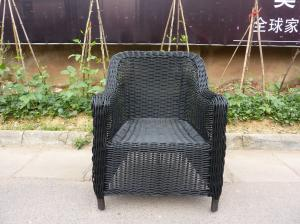 Quality outdoor garden rattan living chair for sale