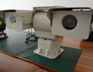 China Night Vision Long Range Ptz Camera Hd PTZ  Ip Camera For Vehicle Mounted on sale