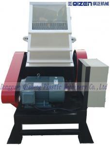 China Single Shaft Shredder Waste Plastic Crusher Machine For PVC Pipe on sale