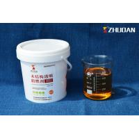Lifetime Fade Resistant  Low Temperature Exterior Paint  For Outdoor Decorations