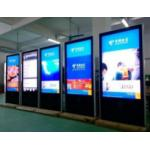 China 65inch elevator lcd media advertising display wholesale