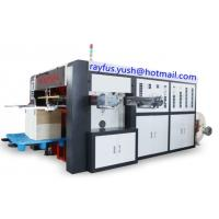 China High Speed Paper Cup Manufacturing Machine / Automatic Paper Cup Flatbed Die Cutter on sale