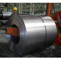 China Cold Rolled Steel Sheet in Coil on sale