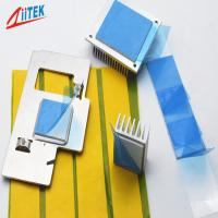 1mm thickness 2W/m.K sticky silicone thermal conductive pad 45 SHORE00 2.32 g/cc for LED lights