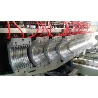 China QingDao High Speed DWC Pipe Extrusion Line / Large Diameter Corrugated Pipe Line on sale