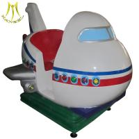 Hansel amusement indoor game machine coin operated plan kiddie ride for sale
