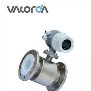 China 4~20mA signal output electromagnetic flowmeter on sale