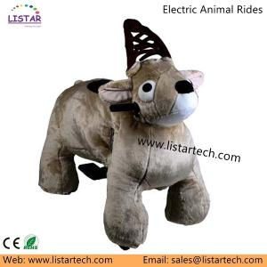 China Removable Animal Rides, Cartoon Animal Toy Car for Kids, Zippy Rides Electric Toy Rides on sale
