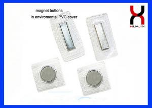 China Clothing PVC Hidden Magnetic Purse Closures Waterproof SGS / ROHS Approved on sale