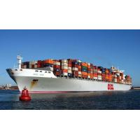 Container Shipping Forwarder to Vancouver , BC Ocean Freight Services