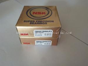 NSK 7008CTRDULP3 New In Box
