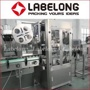 China Single Side Self-Adhesive Labeling Machines For PET Bottles on sale