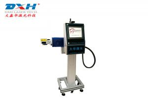 China High Precision Co2 Laser Marking Machine Inkjet Marking Machine For Food Package Bag on sale