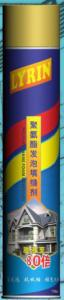 China Reliable Polyurethane Based Adhesive For Construction Wood Door Pu Expanding Foam Spray on sale