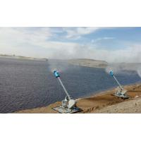 Mechanical Evaporator for industrial effluents in mine wastewater treatment