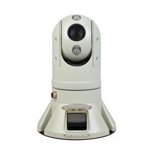 China 4G LTE dome camera android system for moving car surveillance on sale
