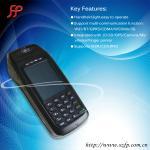指紋読取装置gpsとの396の可動装置posのひるみPOS