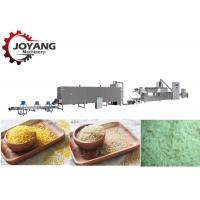 China Twin - Screw Artificial Rice Making Machine Fortified Rice Kernel Production on sale