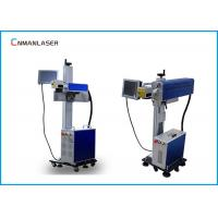 50W Color Fly Fiber Laser Metal Marking Machine With Sino-Glavo Scanning head