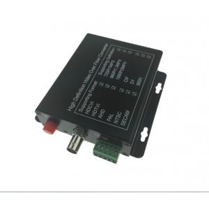 China Hi - Definition Analog Video Transmitter And Receiver Automatically Identify on sale