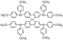 China High Quality 99.5%Spiro-OMeTAD, Spiro-MeOTAD used in Perovskite solar cell on sale