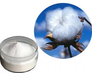 China Raffinose Pentahydrate Natural Sweeteners White Crystalline Powder High Purity on sale