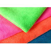 China Large Microfiber Screen Cleaning Cloth Non-Abrasive , Microfiber Cleansing Cloth on sale