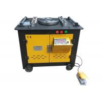 China Round Rebar Bending Machine , Automatic Steel Bar Bender For Building Field on sale