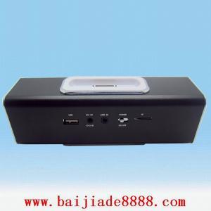 China Best seller portable stereo mini usb speaker sound system for promotion on sale