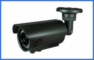 China With alarm video camera 1080P Waterproof IR IP CCTV Camera 2 million pixel on sale