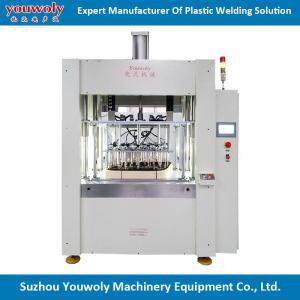 China Ultrasonic Plastic Welding Machine For Kids Toys Hot riveting machine spot welding machine on sale