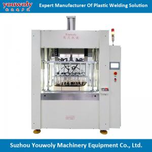 China Ultrasonic Spot Welding Machine For Big Auto Parts hot plate machine spin welding machine on sale