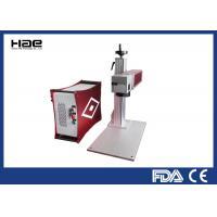China 空冷のプラスチック印機械、20ワットの金属レーザーの彫版機械 on sale