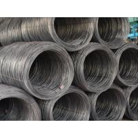 China Customized Cold Rolled Steel Wire Rod Eco - Friendly Material on sale