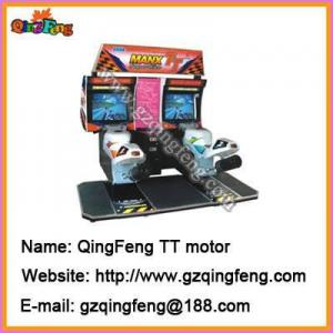 China Simulator game machine seek QingFeng as your supplier on sale