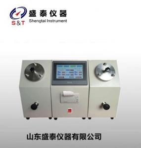 China SH0193C Lubricating oil rotating oxygen bomb oxidation stability instrument ASTMD2272-2009 on sale