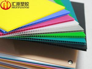 China Non Toxic Good Hardness Corrugated Fluted Plastic Sheet on sale