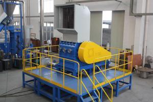 China Plastic Crusher on sale