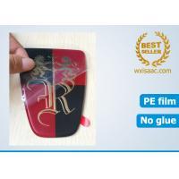 Die cut car accessories protective film for Roewe car logos plexiglas car emblems