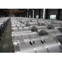 High Strength Transport Hot Steel Coil , Hot Rolled Stainless Steel Coil