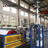 China Spiral Filter Resin Pellet Machine For Liquid Resin Automatic Filter Industrial on sale