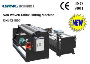 China Industrial Paper Slitter Rewinder Machine Non Woven Fabric Slitting Machine on sale